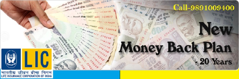 LIC New Money Back Plan