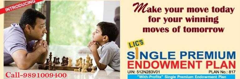 LIC Single Premium Endowment