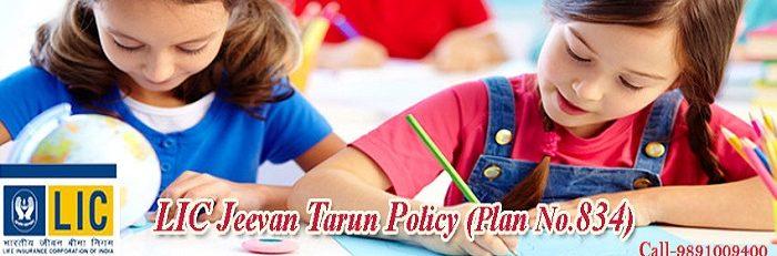 LIC Jeevan Tarun Plan