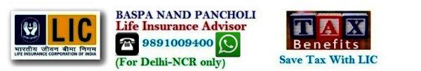 Call-9891009400