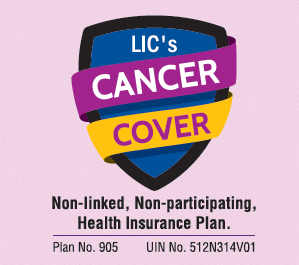 LIC NEW CANCER COVER PLAN 905