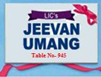 LIC Jeevan Umang 945