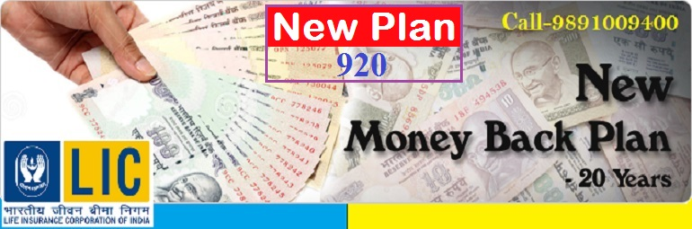 LIC New Money Back Plan 920