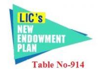 LIC new plan endowment 914