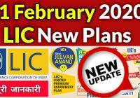 lic new plan in 2020