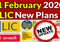 lic new plans updates in 2020