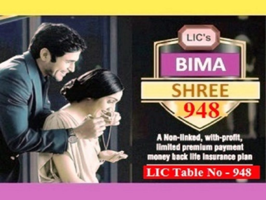 LIC Bima Shree Plan 948