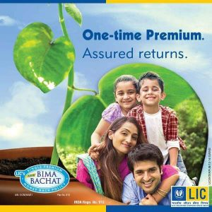 LIC New Bima Bachat Plan 916