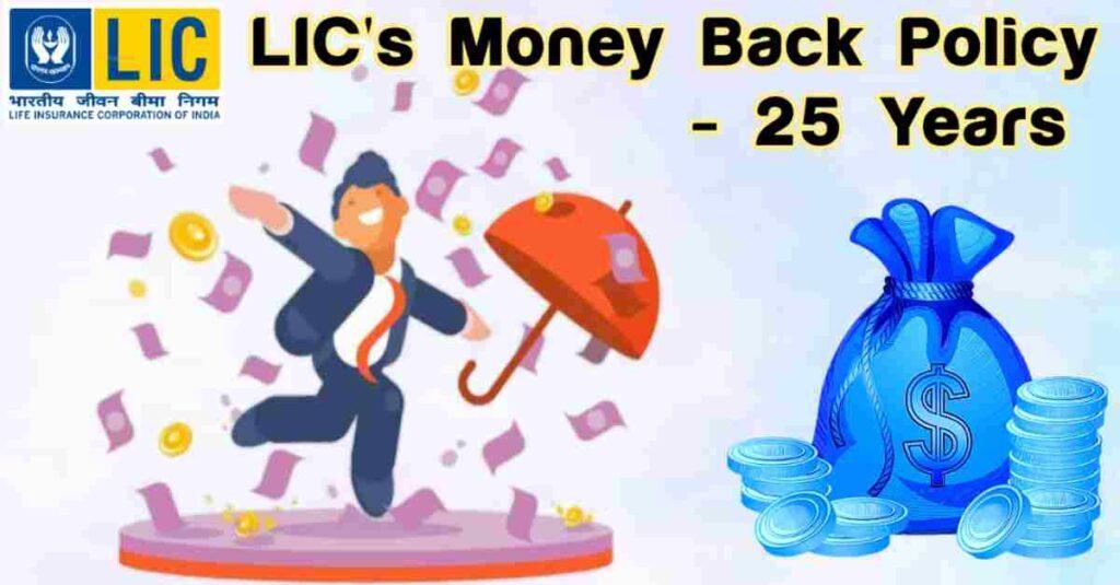 LIC न्यू मनी बैक प्लान 921
