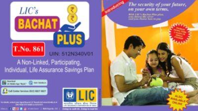 LIC Bachat Plus 861